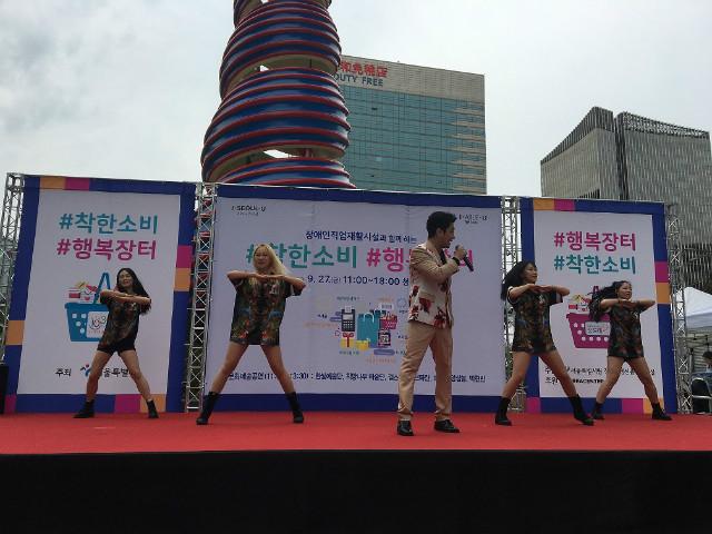 11 박현빈 공연 .jpg