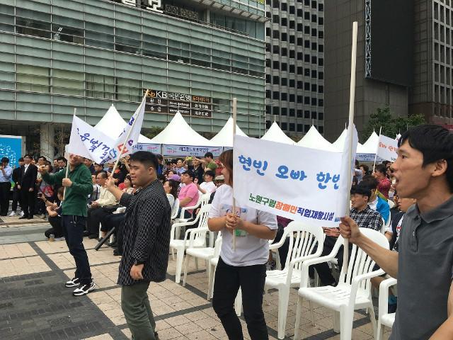 12 박현빈 응원.jpg