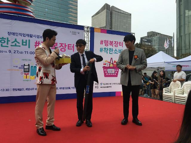 13 서울판매시설 홍보물품 증정.jpg